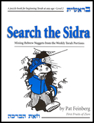 Search the Sidra cover
