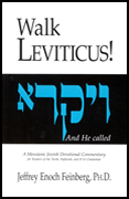"""Walk Leviticus! Cover"